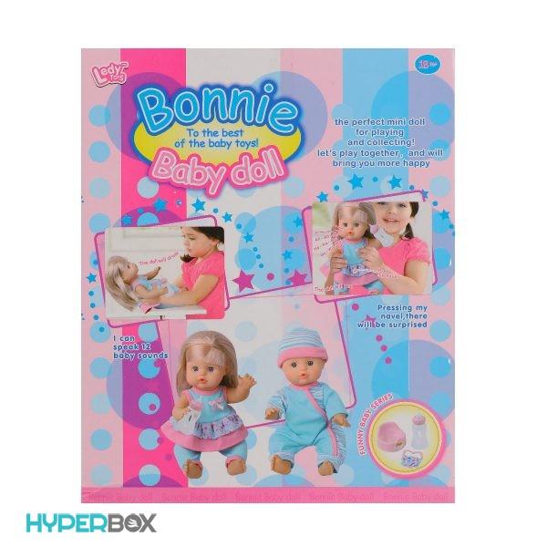 عروسک نینی دختر Bonnie