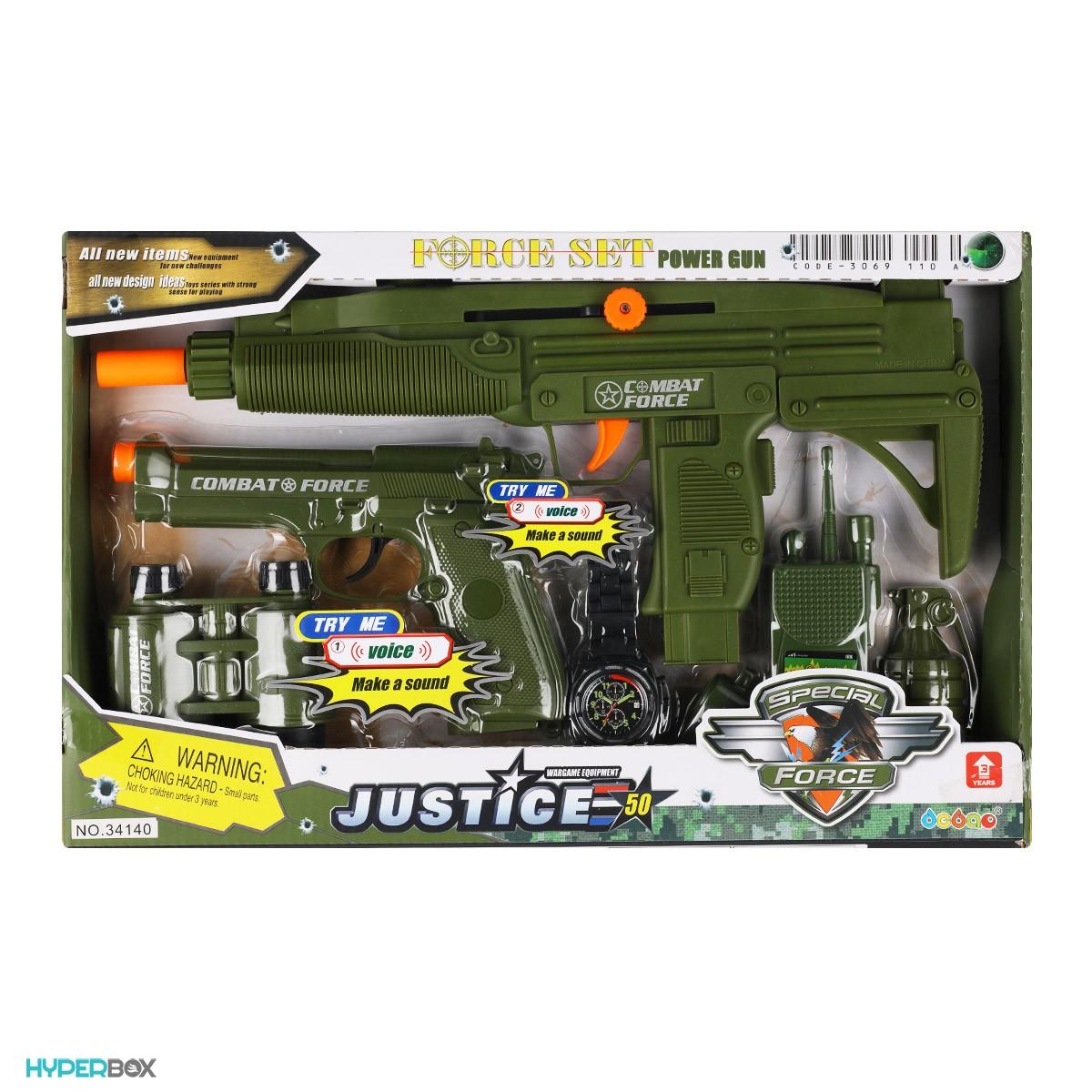 اسباب بازی ست لوازم ارتشی Power Gun Force Combat