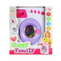 اسباب بازی ماشین لباس شویی Happy Family