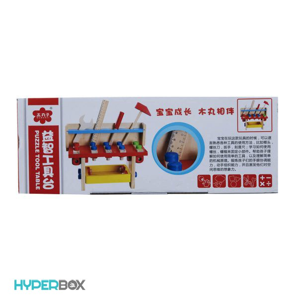 اسباب بازی میز ابزار چوبی