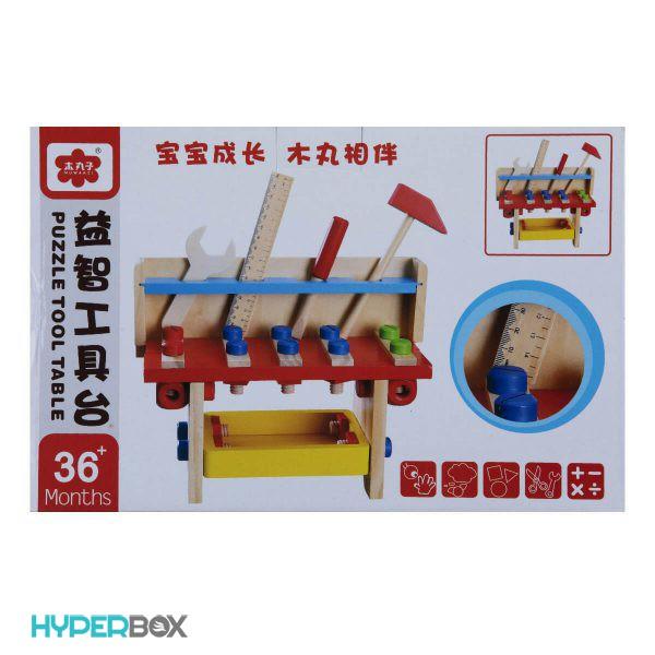 اسباببازی میز ابزار چوبی