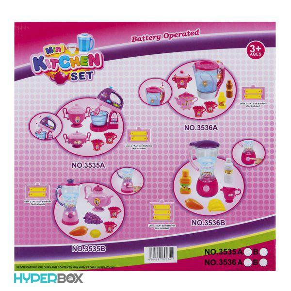 اسباب بازی آب میوه گیری Mini Kitchen