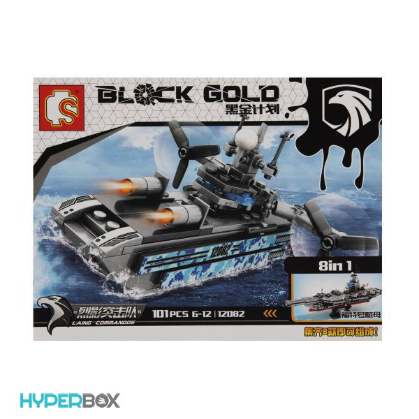 اسباب بازی ست هشت عددی لگوی جنگی Block Gold