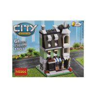 اسباب بازی لگوی City کوچک