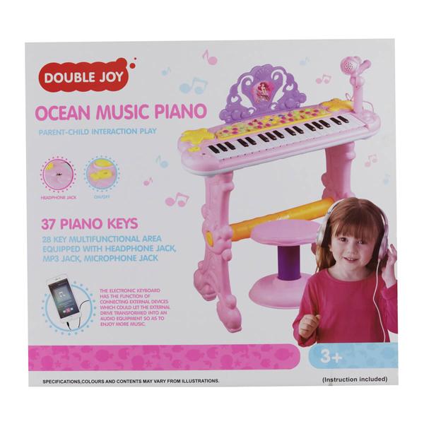 اسباب بازی پیانوی صندلی دار