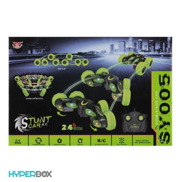 اسباب بازی ماشین کنترلی 360