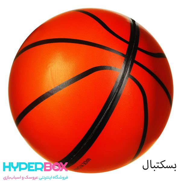 توپ بازی Pu Balls