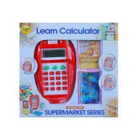 اسباب بازی کارتخوان Learn Calculator