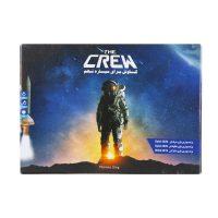 بازی فکری خدمه کاوش برای سیاره نهم (THE CREW)