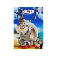 بازی فکری فیل شاه فکر آوران