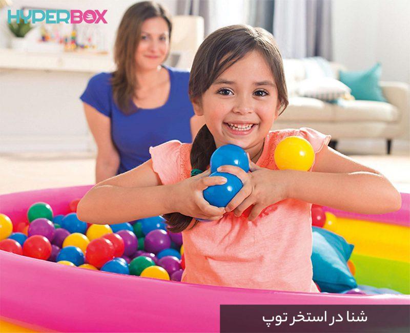 بازی کودک در استخر توپ خانگی