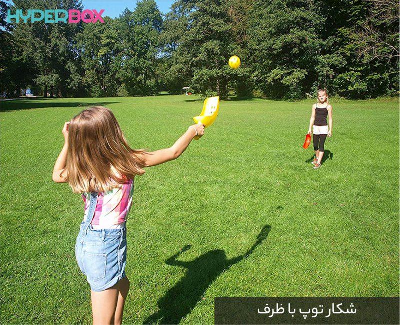بازی با توپ در منزل دونفره